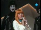 Katja Ebstein - Theater Eurovision 1980
