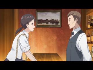 Флейта и ранец OVA серия 2