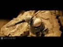 Риддик 3D (2013) Трейлер