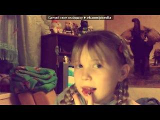 «Webcam Toy» под музыку БиС - КАТЯ, возьми телефон...это М ОН звонит!!!. Picrolla