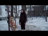 Дурная кровь - 9 серия (2013)
