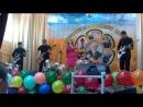 Первый Официальный Концерт группы ЗБСК