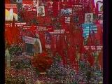 1 мая. Демонстрация на Красной площади / 1976
