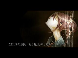 Kasane Teto - Lost Story