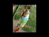 «сборка фотоссесий(^_^)» под музыку Gipsy Kings - бамболейло :DDD. Picrolla