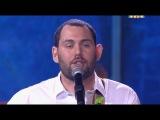 Семён Слепаков Живой концерт барда-десятника (2012)