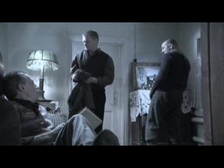 Владимир Сычёв в фильме Любка