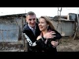 Коля Цыганков и Ульяна Молокова (привет с дня рождения)