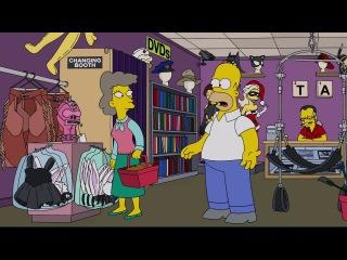 Симпсон в секс-шопе
