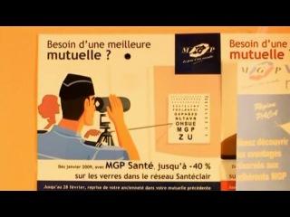 Пример взаимоотношений полиции и насления во Франции.