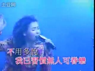 [California Reds Hall 903 fanatics concert] Cecilia Cheung, Daniel Chan