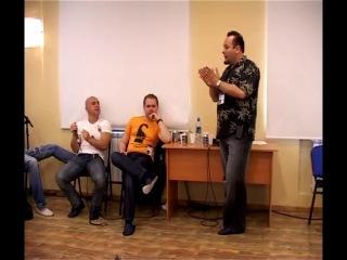 Семинар Джонни Сопорно в Москве Часть 3 2009 выровненный звук