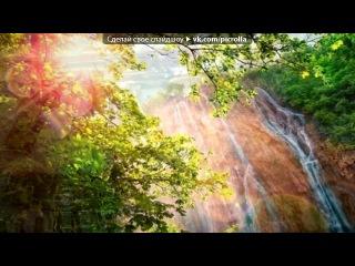 «фотки и картинки» под музыку Лоя - Розы Темно-Алые_2011. Picrolla