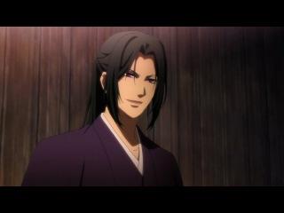 Hakuouki: Shinsengumi Kitan | Сказание о демонах бледно-розовой сакуры | 3 сезон 2 серия [Ancord & NikaLenina]