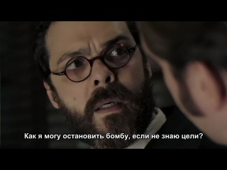 Улица потрошителя / Ripper Street (1 сезон, 6 серия, 720p)