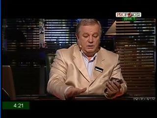 Школа покера Дмитрия Лесного - Урок 1: Введение в покер