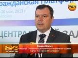 Политическая альтернатива - Михаил Прохоров