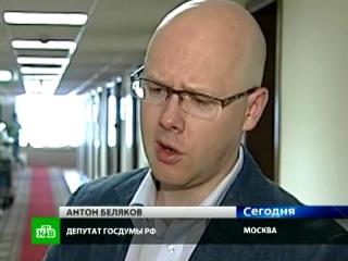 Видео общения Аршавина с фанатами взорвало Интернет    НТВ.Ru