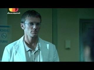 Los Simuladores (Авантюристы) 2x01