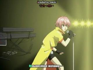 Песня Шиндо Рюичи из аниме