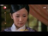 Легенда о Чжэнь Хуань / Hou Gong Zhen Huan Zhuan / Empresses in the Palace / 后宫 甄嬛传,серия 12