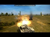 Британские танки под музыку Eminem ft. 50 Cent - Till I Collapse (OST Call Of Duty 6 MW 2). Picrolla