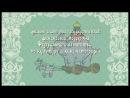 Гора самоцветов. Выпуск 1. Шейдулла-лентяй Про барана и козла Кот и Лиса Толкование сновидений Как пан был конём Умная дочк