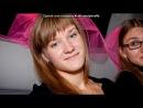 « 2011 -2012» под музыку Кети Топурия и Доминик Джокер - Ты топ-модель. Picrolla