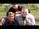 Смейн  фото под музыку Веселые Украинские песни - ОЙ, ХТО П, ТОМУ НАЛИВАЙТЕ. Picrolla