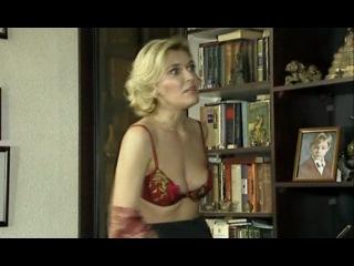 Сыщик без лицензии (2003) 4 серия