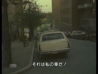 Швеция: Рай и ад (худ. к/фильм, 1968 г.)