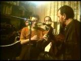 Хвост и Аукцыон-Москва 1995