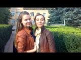 С моей стены под музыку Денис Никитин (Rema X) - Подруги. Picrolla