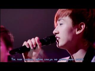 [LIVE] Super Junior - Shining Star / Сияющая звездочка