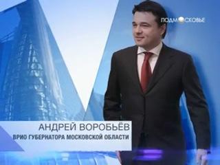 Прямой разговор с Андреем Воробьевым! 28.02.2013.