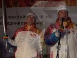 на воре и шапка горит, символично для нашей олимпиады