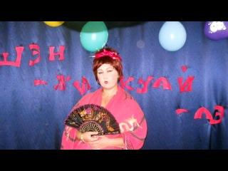 «День рождение любимого супруга» под музыку Quest Pistols - Стрекоза любви. Picrolla