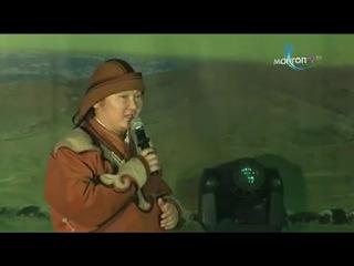 Hamag Mongol toglolt 2 МОНГОЛ TV