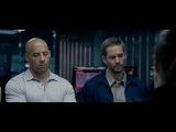 Форсаж 6 (2013) HD качество