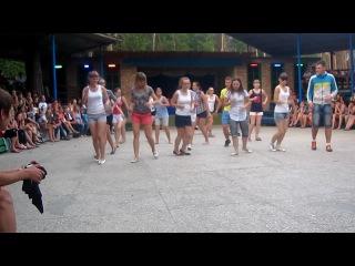 1 отряд,2 смена,Танец