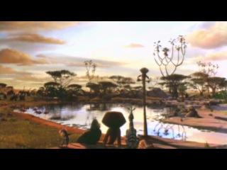 Пьяный король Джулиан (Мадагаскар 2)