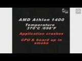 16 бит тому назад - Intel VS AMD часть третья: Athlon (выпуск 19)