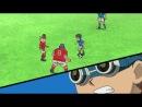 Inazuma Eleven  Одиннадцать молний - 82 серия [Enilou]