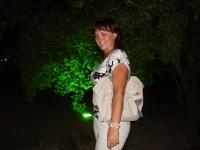 Наталья Солдатикова, 25 сентября , Димитровград, id140589625