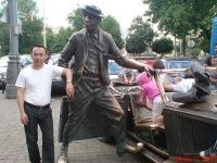 Абдырахман Жакыпов, 14 марта , Москва, id142850767