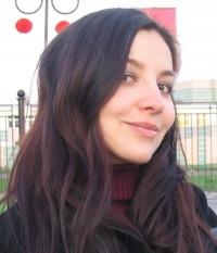 Елена Ильина, 15 июня 1984, Москва, id163861106