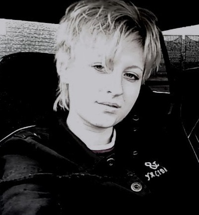 Елена Коповая, 5 мая 1985, Санкт-Петербург, id455585