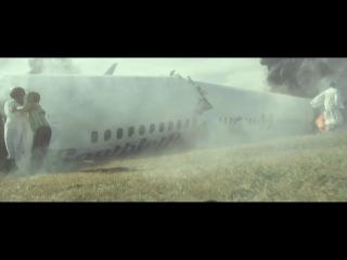 Экипаж - Трейлер (украинский язык)
