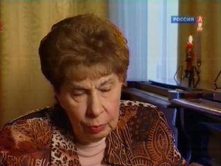 Московская консерватория в лицах. ч.2