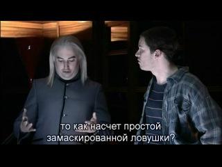 Вот как выглядят Митчелл и Уэбб (2006) That Mitchell and Webb Look 2 сезон 2 серия рус.субт. БКиС